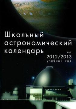 ����� �������� ���� �� 2013 ���