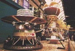 АМС «Венера-13»